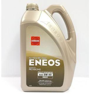 ENEOS PRO RACING SN/CF 5W40 4L