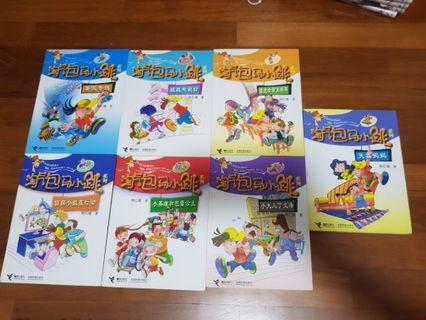Chinese Storybooks Clearance!! 杨红樱 Yang Hong Ying