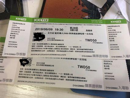 🚚 王力宏 龍的傳人2060世界巡迴演唱會-台北站