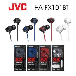 JVC HA-FX101BT 無線藍芽耳機