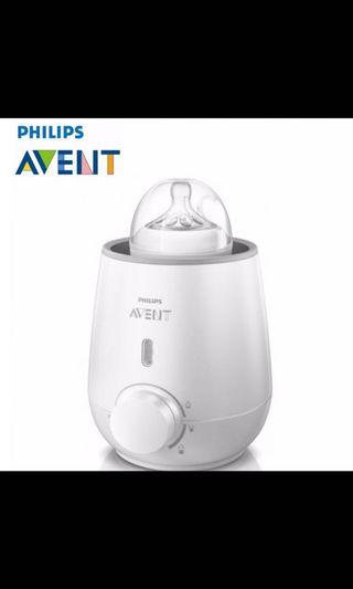 🚚 BNIB-Philips Avent - Electric Bottle Warmer
