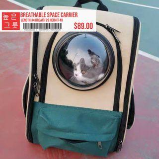 🚚 Breathable Space Travel Carrier