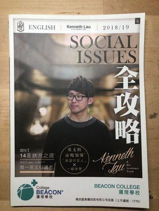 英文補習筆記 Kenneth social issues
