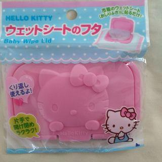 🚚 Hello kitty wetwipes cover