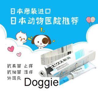 日本製寵物皮膚藥膏