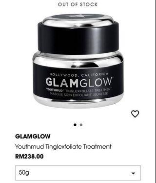 Glamglow Youthmud Tinglexfoliate Treatment   #Ramadan75
