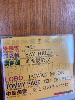 懷舊歌手CD