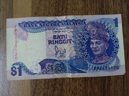 Old One Ringgit Malaysia
