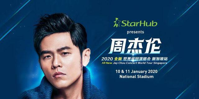 🚚 Jay Chou Concert 2020 - 1 pair of CAT 1 tickets