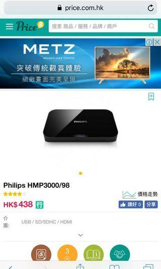 Philips HD media player