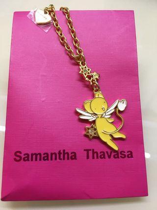 Samantha Thavasa Cardcaptor Sakura kero-chan keyring 百變小櫻基路仔鎖匙扣