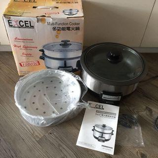 Excel multi-function cooker
