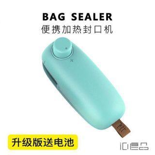 便攜加熱封口機 拆封機 厚袋薄袋易封牢固 自製冰水袋 封零食乾貨不漏氣 附電池