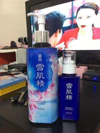 雪肌精化妝水+乳液(客訂)