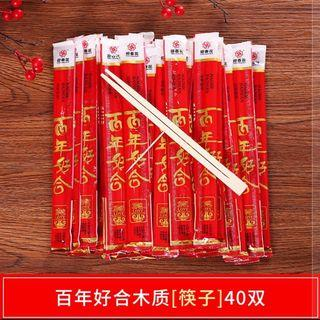 Wedding Design Chopsticks