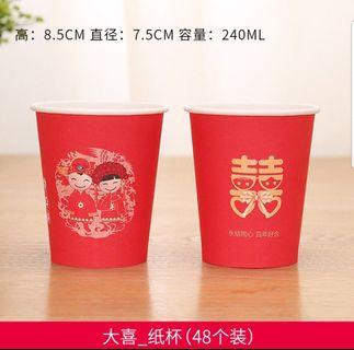 Wedding Paper Cup Supplies