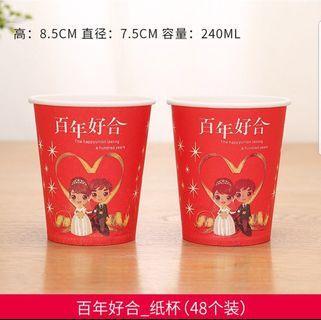 Wedding Paper Cups Supplies