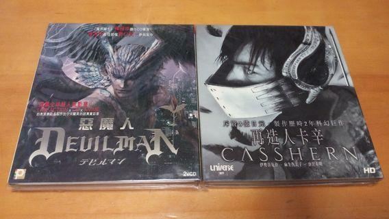 絕版 中古 罕見 日本動畫大師經典作品 惡魔人 Devilman (罕見撒旦封面) 再造人卡辛 Casshern 電影版 VCD 共2盒