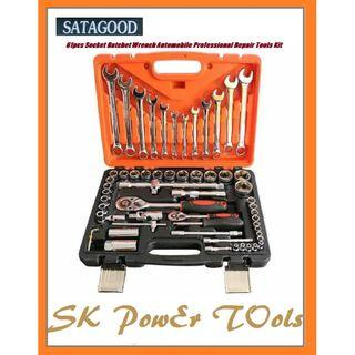 SATAGOOD 61pcs Socket Ratchet Wrench Automobile Repair Tools Kit