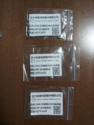 不銹鋼304 螺絲母 / 螺絲帽 m3, m4 及m5