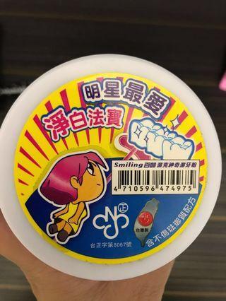 台灣百齡潔克神奇潔牙粉
