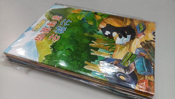 全新 台灣繁體中文版 嬰幼兒書籍 兒童繪本 圖書 故事書 童心幼兒出版 <親子小品系列 1> 一套8冊