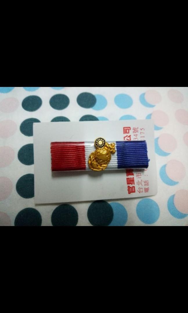 榮譽徽【空官/國醫/憲兵/理工/海陸/政院】