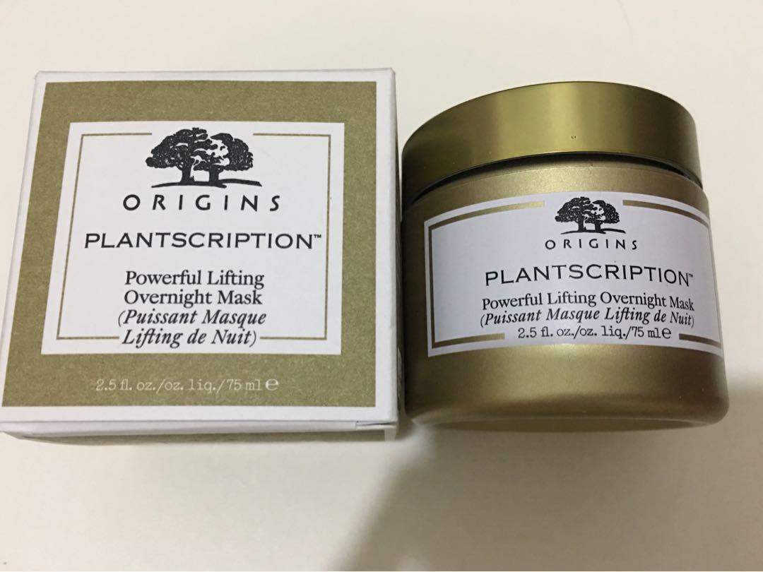 Origins Powerful lifting overnight mask 75ml 全新如圖