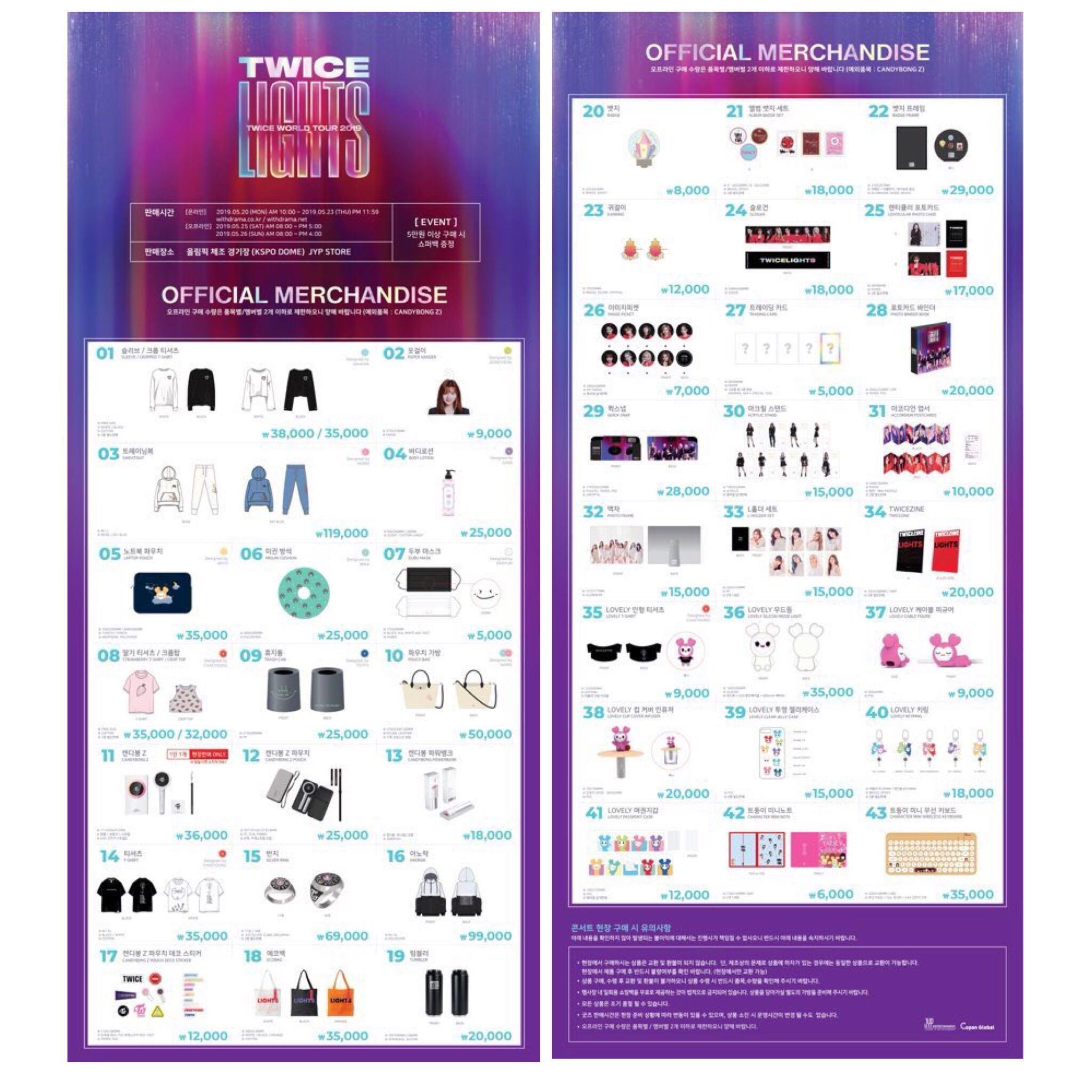 Po Closed Twice World Tour 2019 Twice Lights Official Merchandise