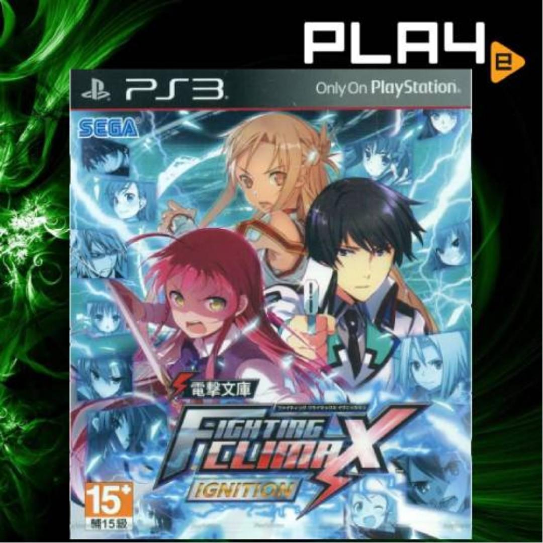 PS3 Dengeki Bunko: Fighting Climax Ignition (R3) Brand New