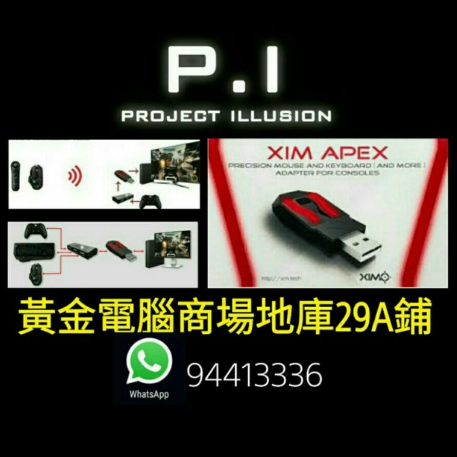 Xim Apex The Division 2