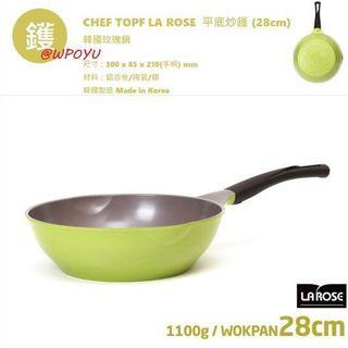 韓國玫瑰鍋 28cm 平底鑊