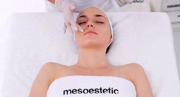零毛孔護理療程