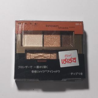 60ccc3614e2f setting powder | Health & Beauty | Carousell Philippines
