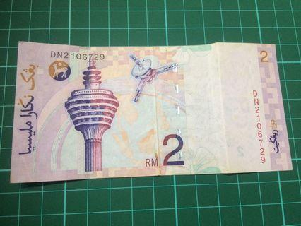 Duit Lama RM2 number series cantik