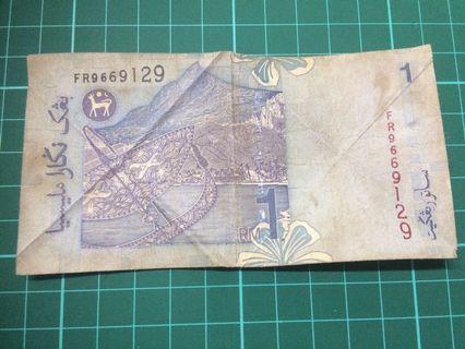 Duit Lama RM1 nombor 9