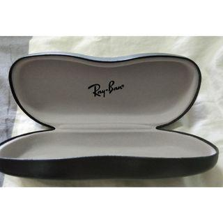 Original Ray-Ban spectacle case