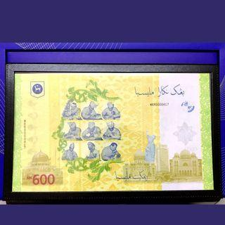 RM600 note