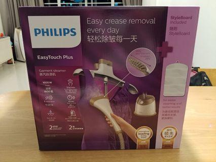 Philips easytouch plus garment steamer GC524