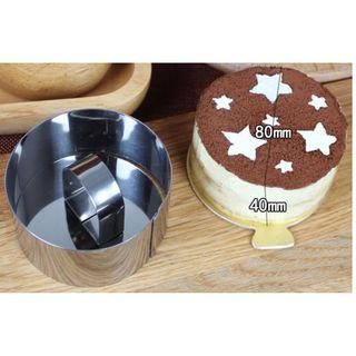 Mini Cake/Cookies Mould Round