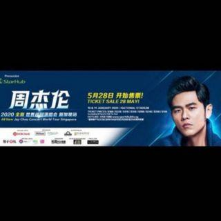 🚚 Jay Chou 2020 Concert Tickets - Cat 1 and 2