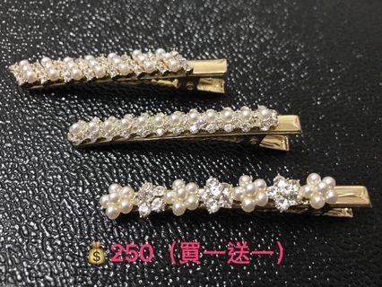 🚚 韓國珍珠壓夾 全新