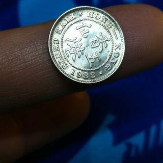 5 cent George v King and emperor of India #1932
