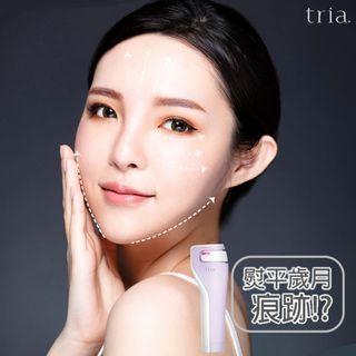 Tria Age-Defying Laser 激光美容儀