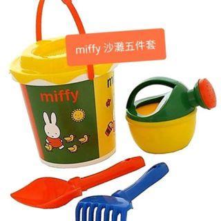 Miffy 沙灘用具5件套 (荷蘭直送)(預購時間兩至三星期)