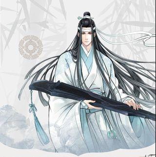 Lan WangJi costume