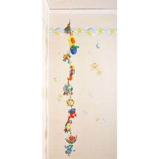 Dreambaby toy chain (NEW)