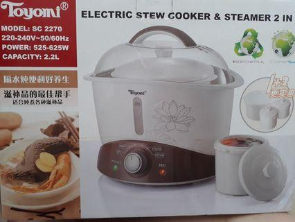 Electric stew cooker & steamer
