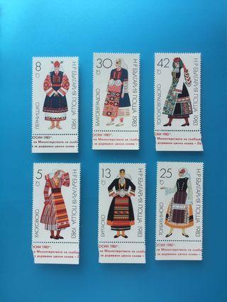外國郵票—保加利亞傳統服飾