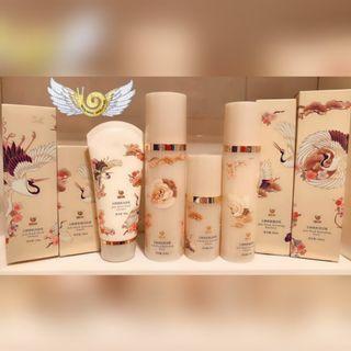 Wouwou Jade Peach Resin Skin Care Series